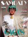 LADY GAGA Sayidaty (10/14) DUBAI Magazine