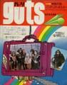 KISS Guts (5/77) JAPAN Magazine