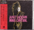 JANET JACKSON More Control JAPAN CD