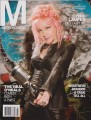 CYNDI LAUPER M (June-July/16) USA Magazine