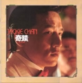 JACKIE CHAN Miracle JAPAN Picture Program Book