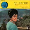 CONNIE FRANCIS Sings Latin JAPAN 7
