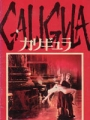 CALIGULA Original JAPAN Movie Program MALCOLM MCDOWELL