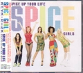SPICE GIRLS Spice Up Your Life JAPAN CD5 w/Remixes