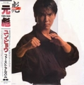 YUEN BIAO Yuen Biao (first album) JAPAN LP