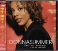 DONNA SUMMER I Will Go With You JAPAN CD5