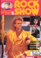 HOWARD JONES Rock Show (5/85) JAPAN Magazine