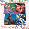 CYNDI LAUPER Girls Just Want To Have Fun JAPAN 7
