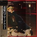 BARBRA STREISAND The Broadway Album JAPAN LP