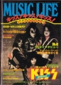 KISS Music Life Kiss Special (5/78) JAPAN Picture Magazine