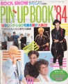 DURAN DURAN Rock Show Pin Up Book '84 JAPAN Magazine