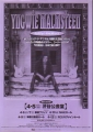 YNGWIE MALMSTEEN 1998 JAPAN Promo Tour Flyer