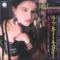 MADONNA Lucky Star JAPAN 7