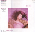 KATE BUSH Hounds Of Love JAPAN LP