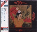 MARC & THE MAMBAS Torment & Toreros JAPAN 2CD Remastered w/7 Bonus Tracks