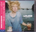 MOLOKO Statues JAPAN CD w/12 Tracks