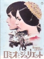 OLIVIA HUSSEY Romeo & Juliet Original JAPAN Movie Program