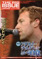 COLDPLAY The Big Issue (8/1/05) JAPAN Magazine