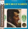 DEAN MARIN Golden Dean Martin JAPAN LP