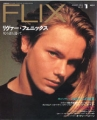 RIVER PHOENIX Flix (1/94)  JAPAN Magazine