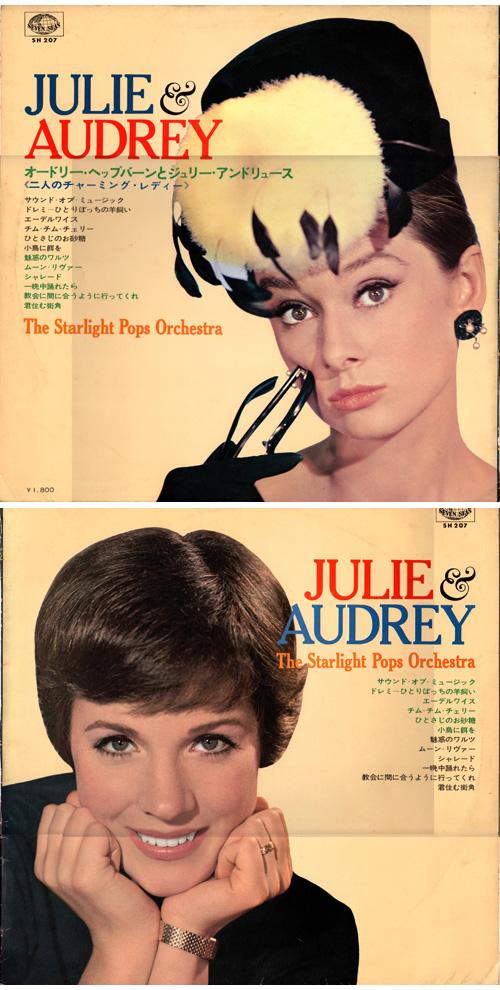 Audrey Hepburn Julie Amp Audrey Japan Lp