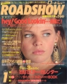 TRACI LIN Roadshow (1/91) JAPAN Magazine