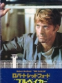 BRUBAKER  Original JAPAN Movie Program  ROBERT REDFORD
