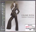 CELINE DION Taking Chances JAPAN CD5