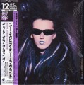 DEAD OR ALIVE You Spin Me Round JAPAN 12