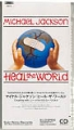 MICHAEL JACKSON Heal The World JAPAN CD3