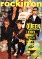 QUEEN Rockin' On (5/91) JAPAN Magazine