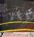 A-HA Twelve Inch Club JAPAN 12