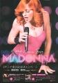 MADONNA Confessions Tour Campaign JAPAN Promo Flyer