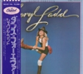 CHERYL LADD Dance Forever JAPAN LP