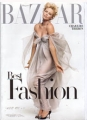 CHARLIZE THERON Harper`s Bazaar (10/05) USA Magazine
