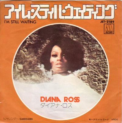 Diana Ross I M Still Waiting Japan 7 Quot