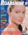 ANGELINA JOLIE Roadshow (10/03) JAPAN Magazine