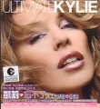 KYLIE MINOGUE Ultimate Kylie TAIWAN 2CD w/Booklet