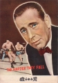 HUMPHREY BOGART The Harder They Fall JAPAN Movie Program