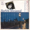 BARBRA STREISAND Comin' In And Out Of Love JAPAN 7