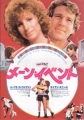 BARBRA STREISAND The Main Event JAPAN Promo Movie Flyer