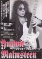 YNGWIE MALMSTEEN 1999 JAPAN Promo Tour Flyer