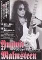 YNGWIE MALMSTEEN 1999 JAPAN Promo Tour Flyer