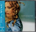 MADONNA Ray Of Light JAPAN 2CD Special Edition