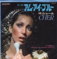 CHER Am I Blue JAPAN 7