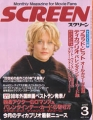 MEG RYAN Screen (3/99) JAPAN Magazine