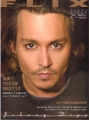 JOHNNY DEPP Flix (2/04) JAPAN Magazine