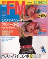 CYNDI LAUPER Weekly FM (12/3-16/84) JAPAN Magazine