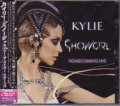 KYLIE MINOGUE Showgirl JAPAN 2CD