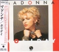 MADONNA Holiday/Lucky Star Re-Issue JAPAN CD5